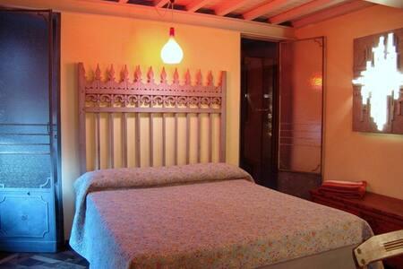 Room and Attic AMERIGO 1934 - Savigno