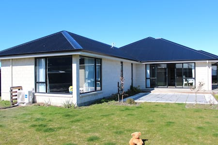 Your New Zealand Chinese home ! - Bed & Breakfast