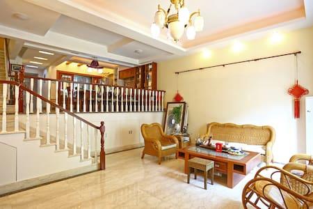 cosy1bed room, villa near sea - Xiamen Shi - Villa