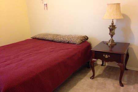 Relaxing, calm room near Frisco - Little Elm - Casa