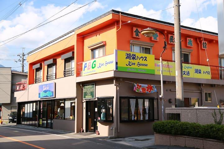 KoeHouse Kawaguchiko/河口湖 Dorm - Fujikawaguchiko-machi - Hostel