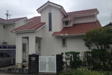 閑静な住宅街にある一軒家のお部屋をご提供 - Sanda-shi