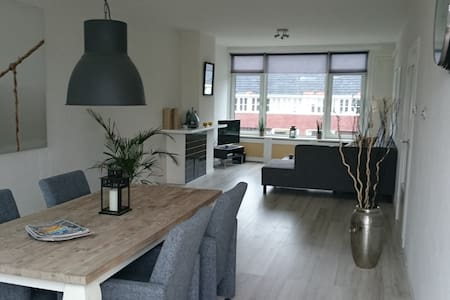 Apartment 80m2 near City Center - Groningen