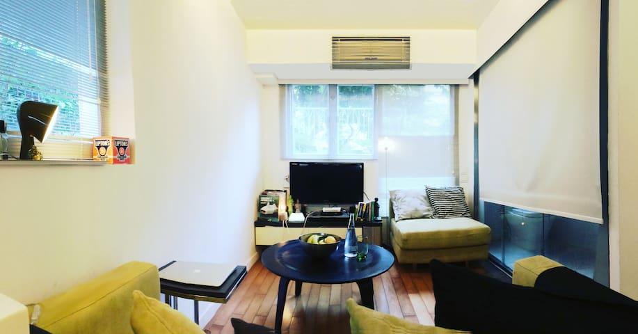 Design and cozy studio in Soho - Hong Kong - Leilighet