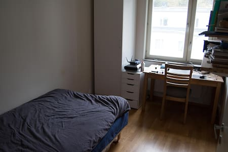 Room in apartment near Stockholm C - Stockholm