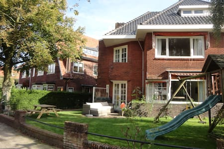 Family house close to Amsterdam - Bloemendaal - 一軒家