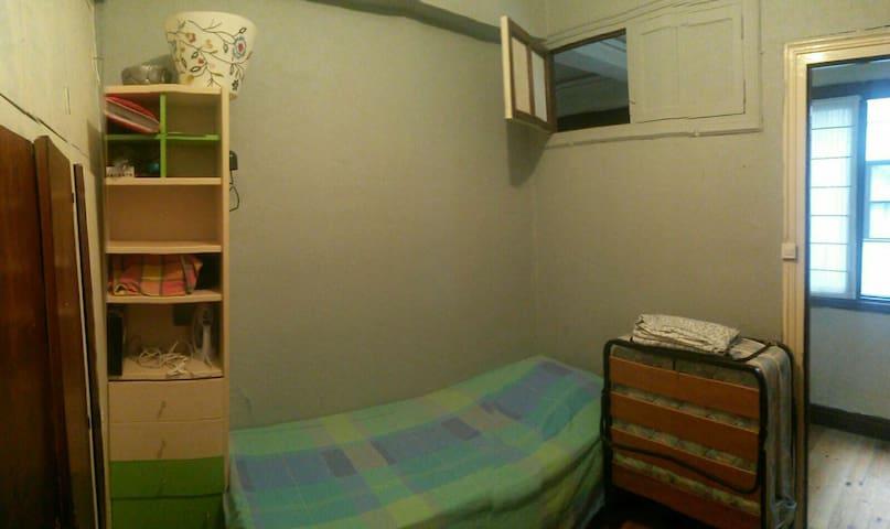 Habitación dos camas en el centro - Bilbao - Apartment