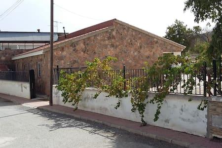 Gran casa rural para desconectar - Baúl - Haus