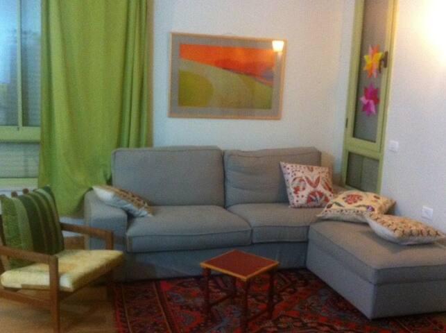 בית מקסים ומטופח עם נוף משגע - Alon HaGalil - House