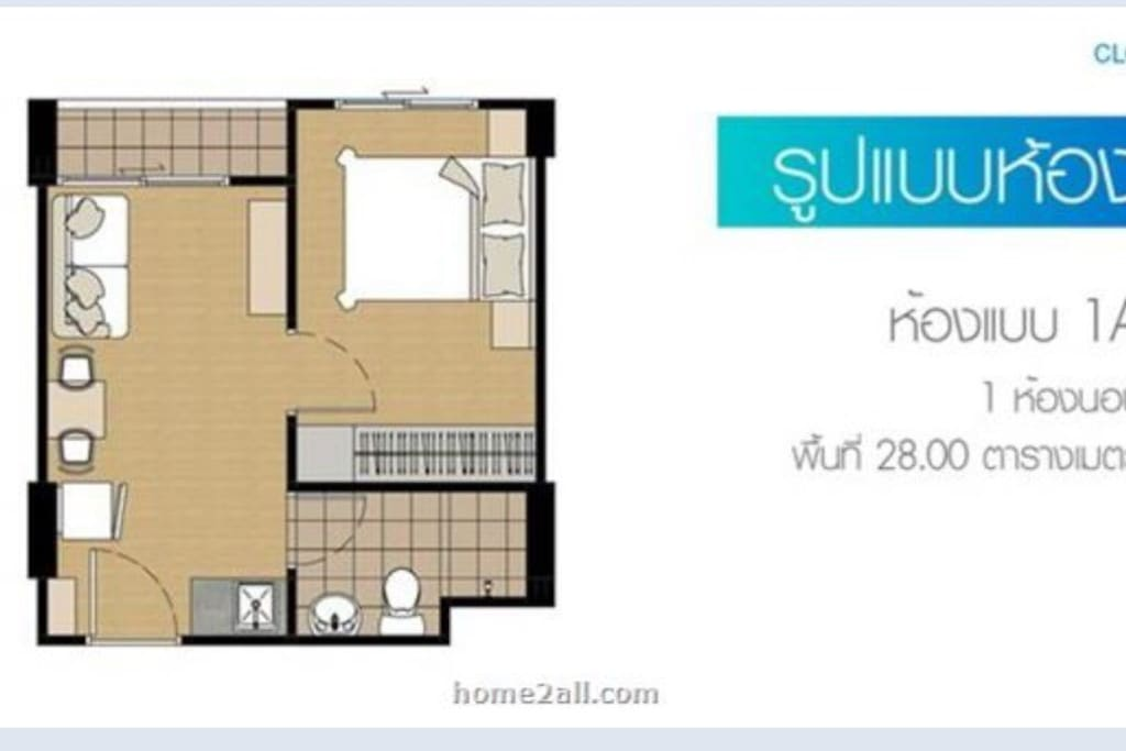 All Compact with 28 sqm.