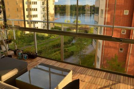 Rum i 3:a med optimalt läge! - Umeå - 公寓