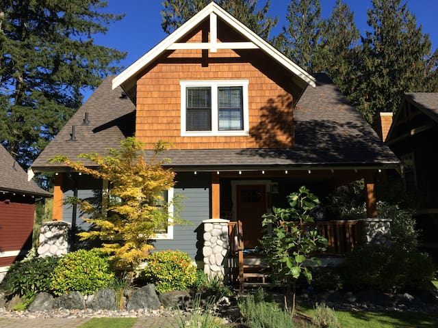 The Cottage at Cultus Lake