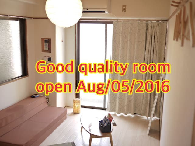 #9 3min Peacepark Good quality entire room up23 - Naka-ku, Hiroshima-shi - Pis