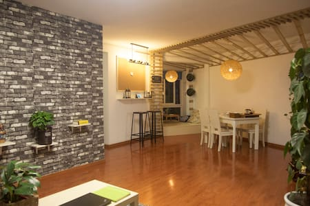 头头的家庭旅馆(交友并分享旅游经验,不止是住宿 wx+tt480891 - Lägenhet