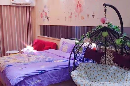 倾城时光公寓(火车站店)天使之吻浪漫大床房