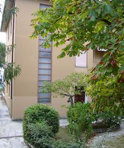 Appartamento a due passi dal centro storico - San Gemini - Квартира