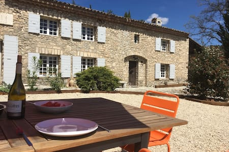 Le Mas Cédran - beautiful 18C Provençal farmhouse