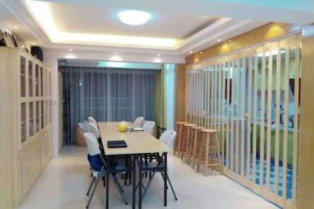 柏原阳短租民宿公寓 - Xiamen - ที่พักพร้อมอาหารเช้า