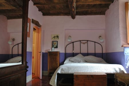 L'Ivogne B&B Camera Corgi - San Marcello Pistoiese - Bed & Breakfast