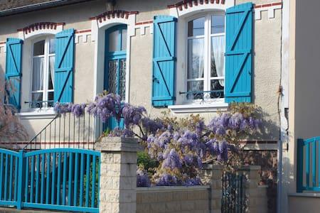 Petite maison calme - Les Marais - Montluçon - Rumah