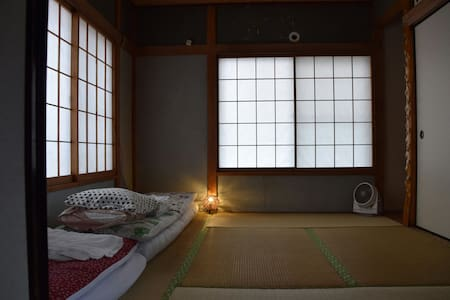 Carmful japanese life space - 足立区 - House