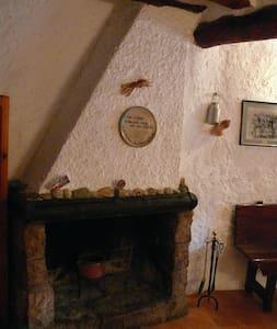 """Casa Rural al Montsant """"Cal Mateu"""" - La Bisbal de Falset - Casa"""