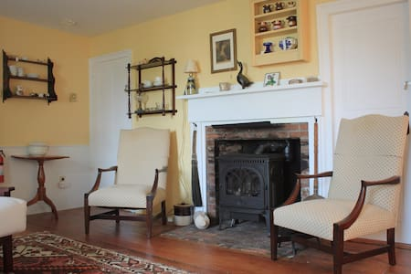 Old Cape Retreat - Harwich - Apartment