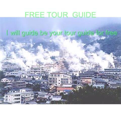 I can guide beppu city by car - Beppu - Lejlighed
