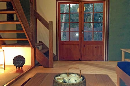 "Chalet Hotaru ""Firefly Chalet"",  Mt Warning,  B&B - Uki - Bed & Breakfast"