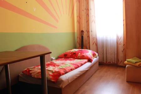 Cozy and clean room in  Bratislava!