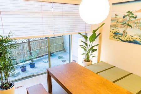 ★Best Designer Suite @Sinjuku★