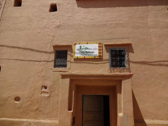 Gîte Rahala