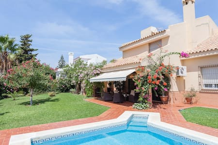 Villa en la Playa y Piscina Privada - エルプエルトデサンタマリア
