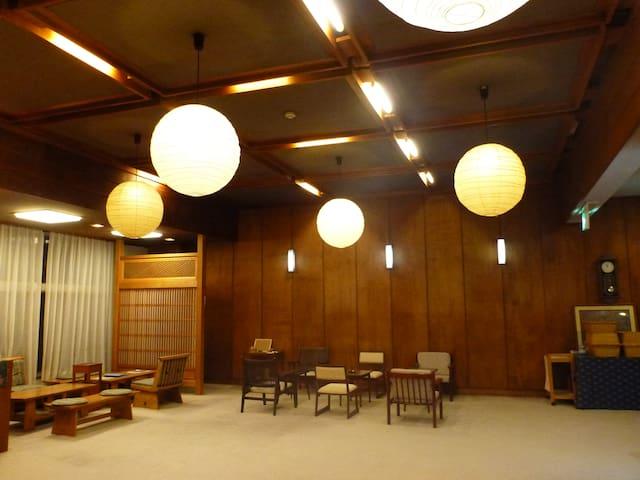 Mix. Dormitory/Hot spring, Monkey - Shimotakai, Yamanouchi, Hirao