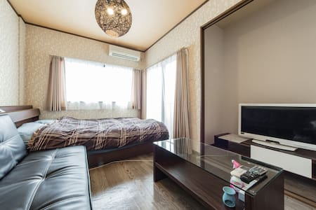 Only 500m from JR Nijo station! - Kyōto-shi - Apartament