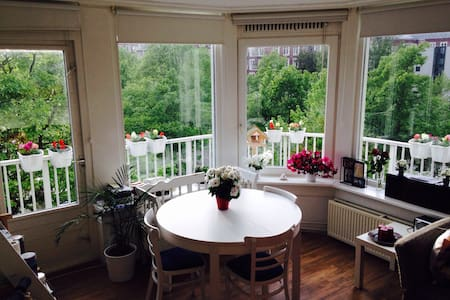 Cosy & comfortable room; Westerpark - 阿姆斯特丹 - 公寓