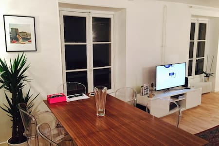 Appartement Quartier Saint-Philippe du Roule - Paris - Apartamento