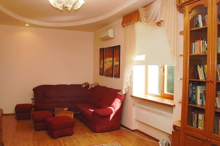 Квартира Люкс в центре Луганска - Wohnung