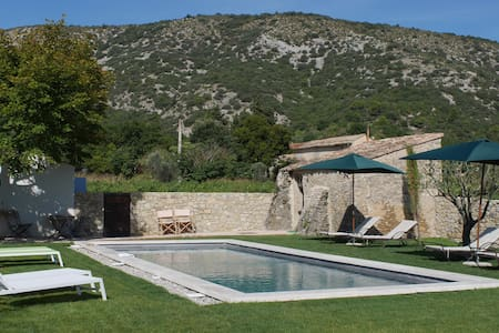 Luxury Provencal Farmhouse - Malaucene