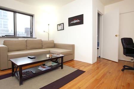 Great location in Gramercy/Flatiron - New York - Apartment