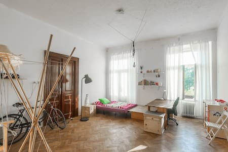 Nice+big room near to centre! - Prague - Apartment