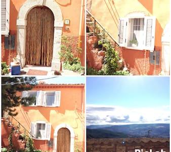 Casa 1000 metri con vista Appennini - Sant'Angelo Limosano - Hus