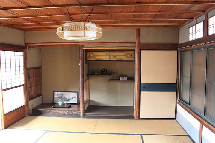 Cottage. Built in1938. - Kyoto-shi - House