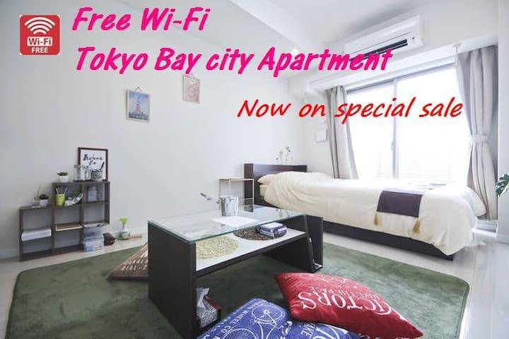 TOKYO BAY CITY APARTMENT Free Wi-Fi - Kōtō-ku - 아파트