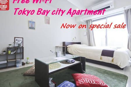 TOKYO BAY CITY APARTMENT Free Wi-Fi - Kōtō-ku - Appartement