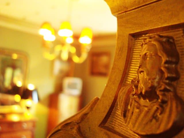 chambre privée Paris - Aubervilliers - Rumah