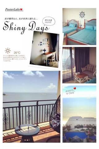双月湾,宝安虹海湾海景度假酒店,一线外海海景房,有停车位! - 惠州 - Pis