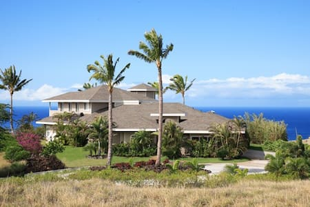 Kohala home, Secluded Estate, Children Discounts - Kamuela
