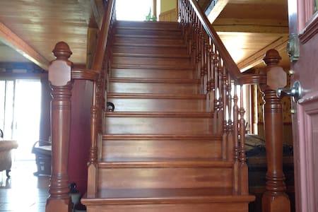 Chambre privée - L'Islet - House