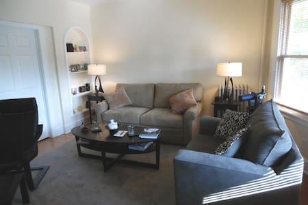 Maplewood private apartment - Maplewood - Apartamento